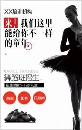 暑假暑期班舞蹈培训班招生儿童成人舞蹈培训报名