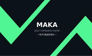 绿黑色商务科技风公司企业市场销售总经理名片模板