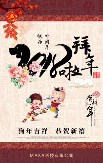 2019猪年中国风春节祝福 过年拜年 新年祝福 新春贺卡