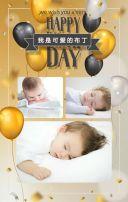 时尚气球可爱宝宝生日邀请函宝宝周岁百日祝福贺卡H5