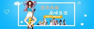 秋冬新品时尚清爽女鞋电商banner