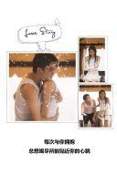 七夕情人节情侣表白告白纪念相册