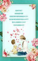母亲节贺卡祝福卡感恩母亲节母亲节快乐