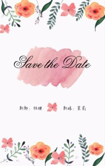小清新花朵婚礼请柬邀请函