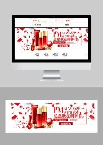 2.14情人节节日促销折扣活动推广宣传通用店铺banner唯美浪漫红色