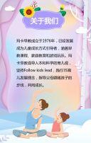 淡紫色卡通亲子瑜伽招生宣传翻页H5
