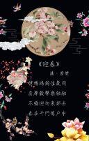 2018新年祝福瑞狗迎春年会邀请新年快乐喜迎新春
