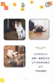 生日祝福生日邀请函生日快乐H5模板