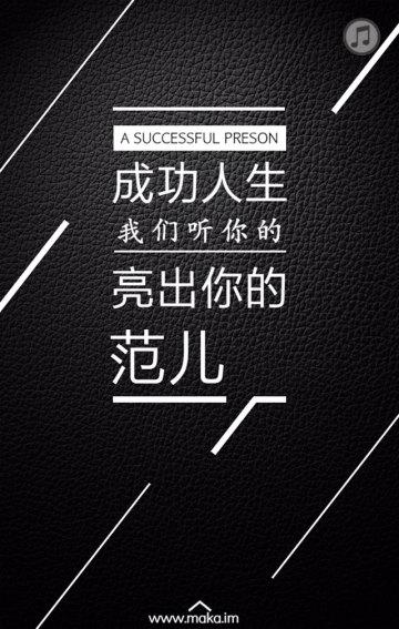 简约时尚会议讲座论坛邀请函