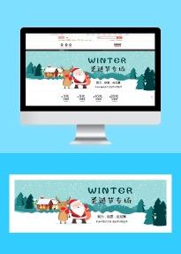 淘宝店铺圣诞节推广宣传电商banner