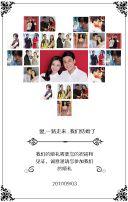 婚礼创意极致简约时尚欧美范清新旅拍高端婚礼结婚请帖邀请函
