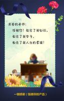 蓝色文艺感恩节商城商场促活动宣传