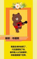 婚礼邀请函/布朗熊/可妮兔/森系婚礼邀请函