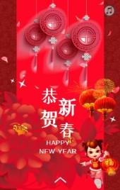 红色新春祝福贺卡!