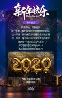 时尚唯美2020新年快乐企业祝福鼠年祝福贺卡新年贺卡H5