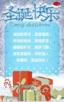圣诞节贺卡/亲人、朋友