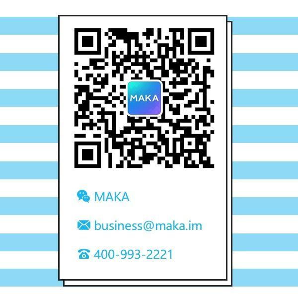 蓝色条纹信息介绍通用公众号二维码