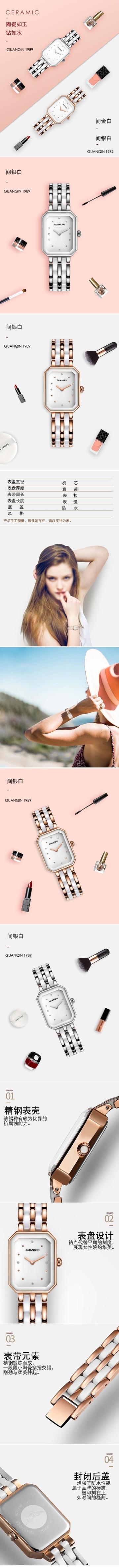 粉色简约时尚手表电商宣传营销宝贝详情