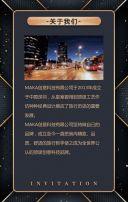 高端大气活动展会酒会晚会宴会开业发布会邀请函H5模板