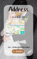 快闪时尚简约婚礼邀请函轻奢杂志风韩式高端创意唯美梦幻婚礼请柬请帖H5