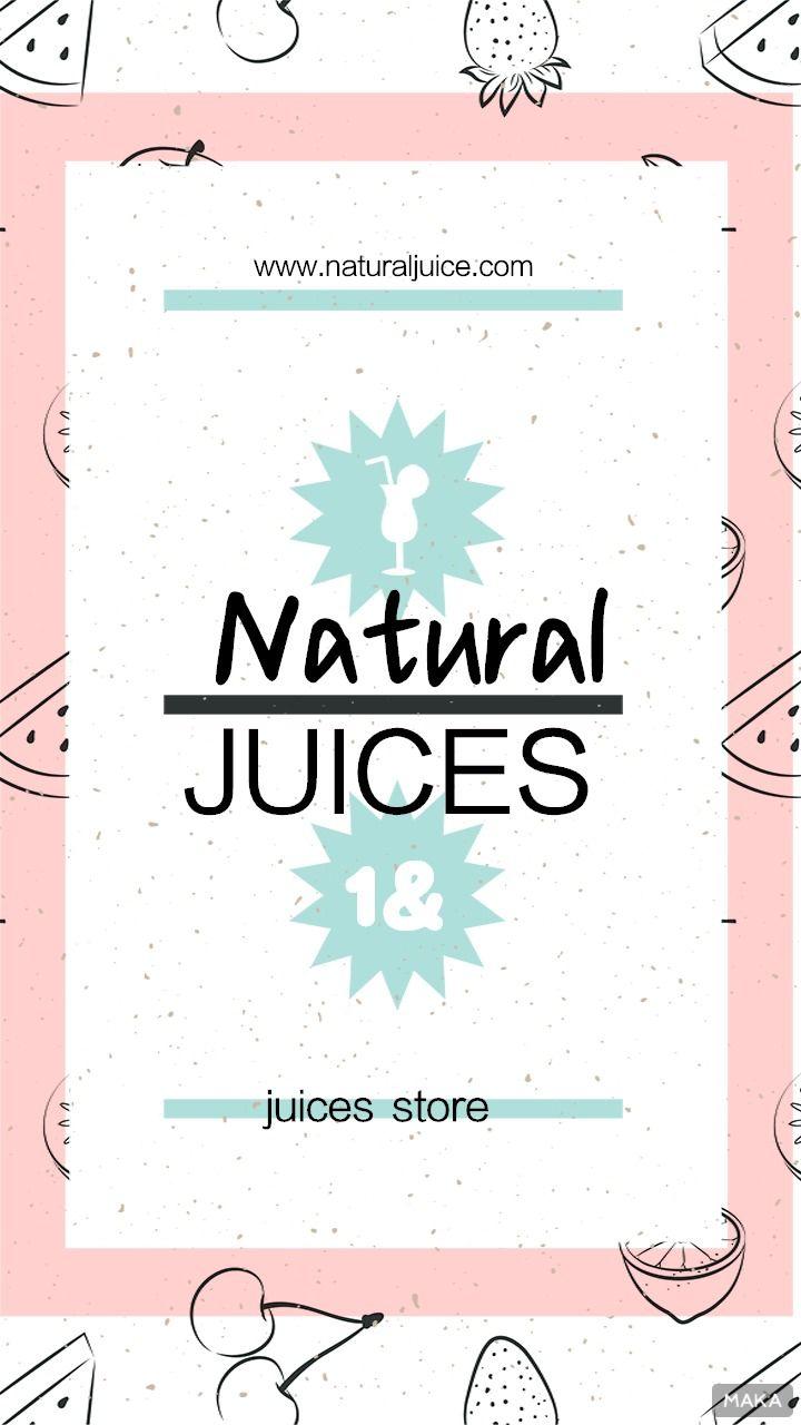 果汁店饮料宣传产品推广宣传纯天然