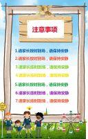 幼儿园文艺汇演 特长班汇报 文艺表演 节日活动邀请函