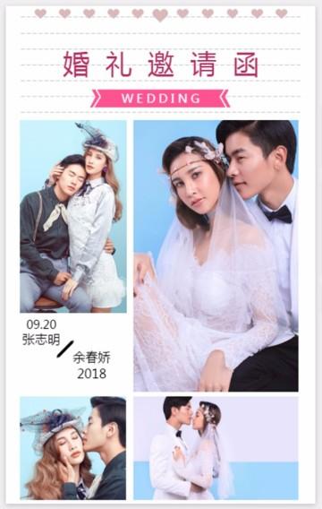 清新简约粉色婚礼邀请函,结婚请柬喜帖、婚礼相册