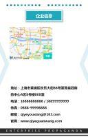 企业宣传册简约商务绿色宣传画册招商手册公司宣传H5