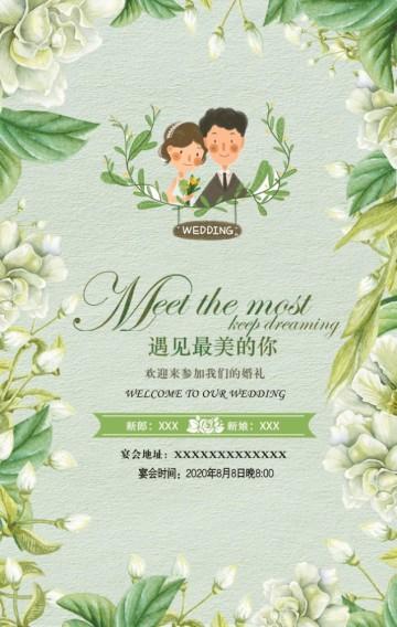 AMC浪漫高端清新婚礼邀请函请柬喜帖简约婚礼邀请函