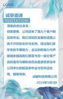 时尚简约高端大气邀请函新品发布邀请函企业活动展会邀请函