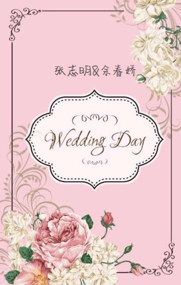 优美粉色浪漫花朵婚礼请柬
