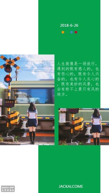 【相册集37】旅游个人相册小清新日系摄影必备分享相册