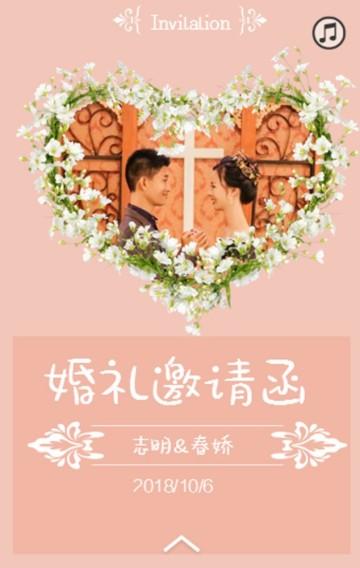 甜蜜唯美/简约/清新婚礼邀请函