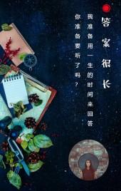 清新黑色生日旅游情侣相册