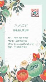 浅色小清新花朵名片设计电商微商花店婚礼通用模板二维码推广海报