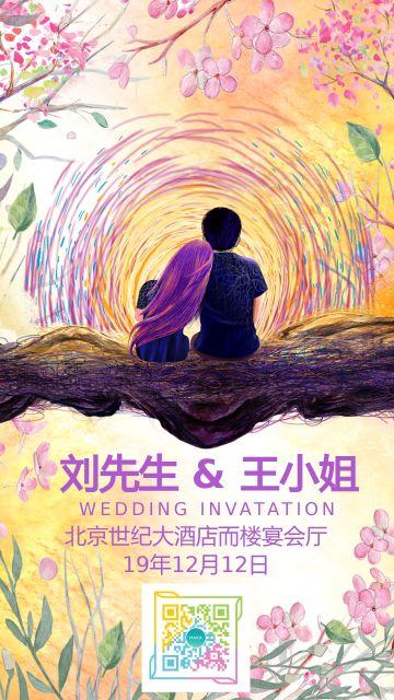 花海相拥浪漫唯美婚礼邀请海报
