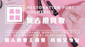 粉色系时尚风格个人生活视频封面