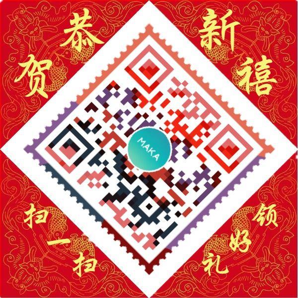 大红复古中国风贺春节新禧引导关注通用类公众号二维码