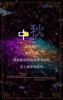 中秋节祝福|月圆梦圆人团圆
