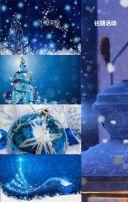 圣诞通用贺卡、企业节日邀请函