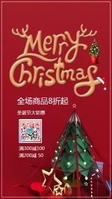 红色圣诞节商场促销海报