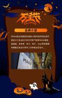 蓝色卡通万圣节节日促销翻页H5