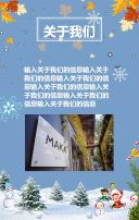 简约大气卡通冬令营/亲子游/野外生存培训/滑雪/野营