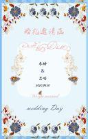 婚礼邀请函结婚邀请函森系高端婚礼邀请函韩式婚礼邀请