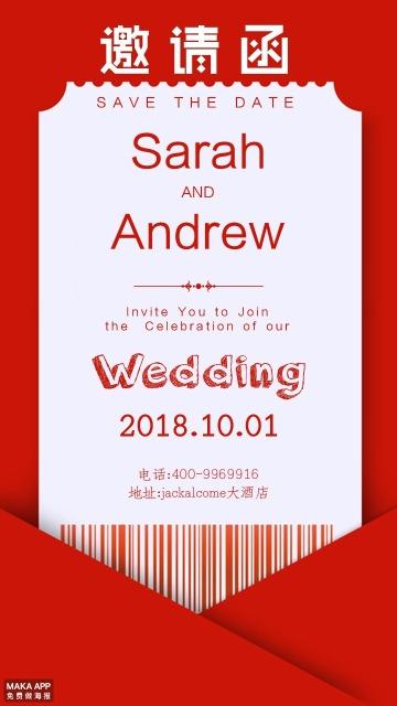 红色中国风中式婚庆婚礼邀请函海报