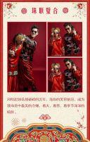 中国风婚礼中式婚礼时尚大气高端古典古风婚礼红色喜庆结婚请帖喜帖请柬邀请函