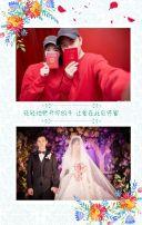婚礼相册邀请函简洁素雅清新绿色模板
