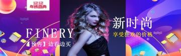 炫酷时尚女装电商宣传banner