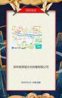 中国风大气会议峰会邀请函H5
