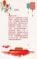 国庆节节日祝福企业推广国庆企业祝福推广国庆贺卡中秋国庆公司介绍